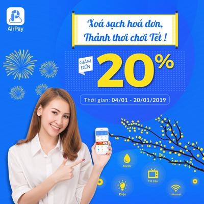bill-promotion-jan-2019