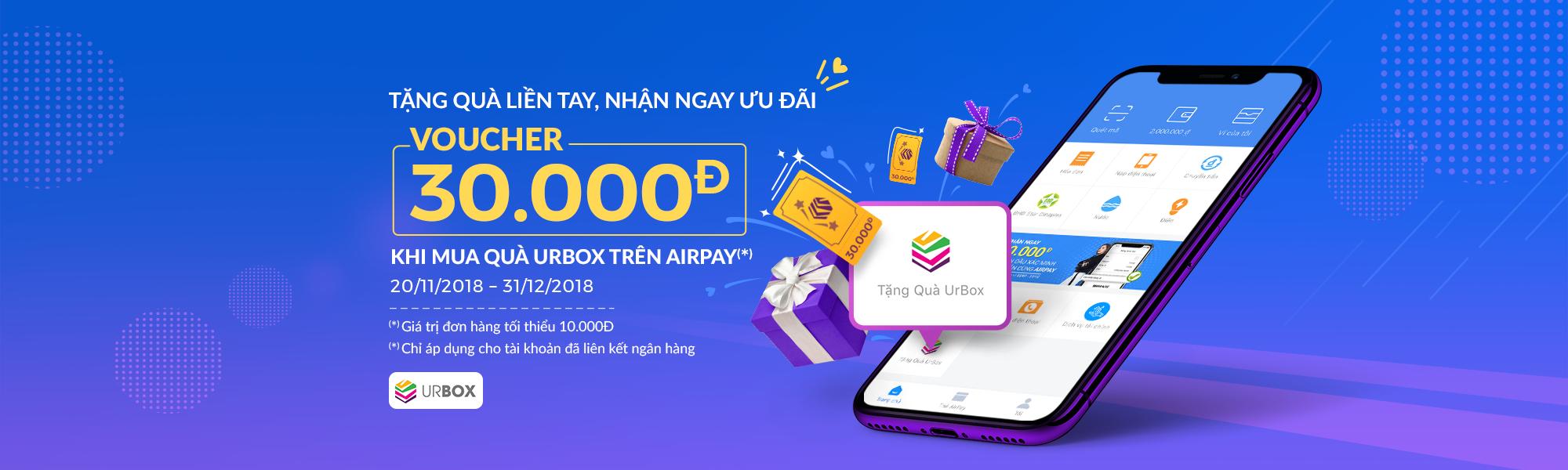 urbox-promotion