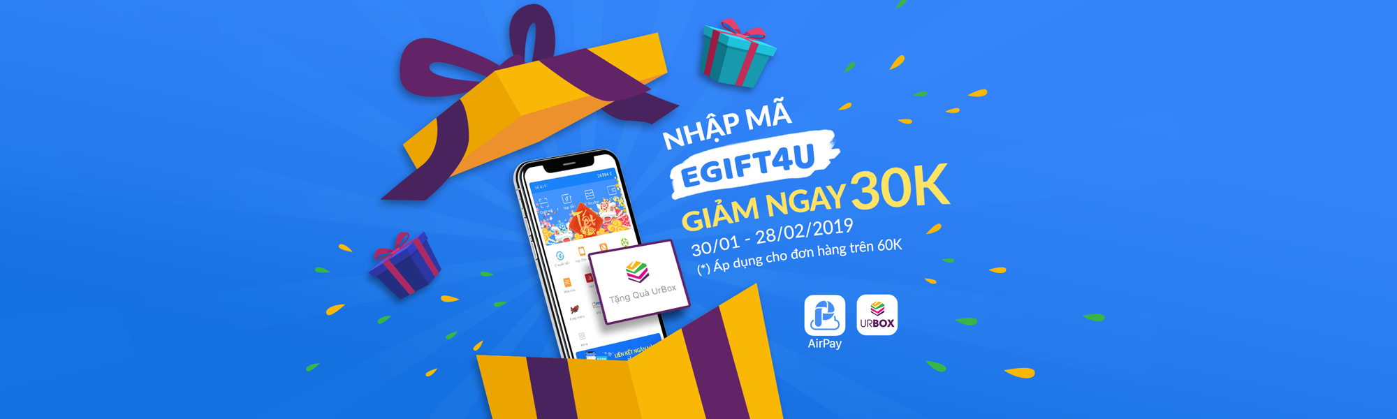 urbox-promotion-feb-2019